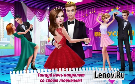 High School Crush - First Love v 1.5.1 Мод (Unlocked)