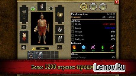 Titan Quest v 1.0.17 (Mod Money)