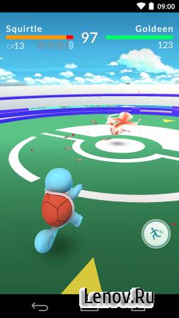 Pokemon GO v 0.189.0 Мод (много денег)