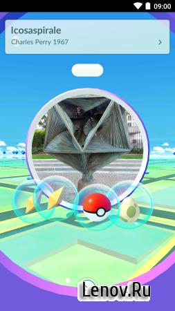 Pokemon GO v 0.153.0 Мод (много денег)