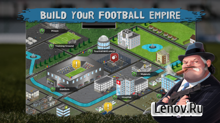 Underworld Football Manager v 4.6.0
