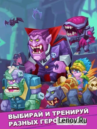 Monster Castle v 2.1.0.6