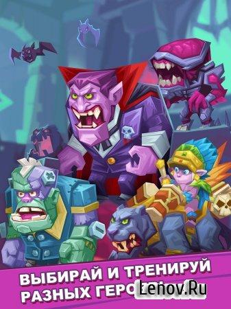 Monster Castle v 2.4.0.1