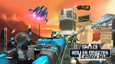 Roller Coaster Simulator Space (обновлено v 1.3) Мод (Unlocked)