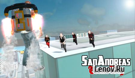 San Andreas Crime City v 1.0.0.0 Мод (много денег)