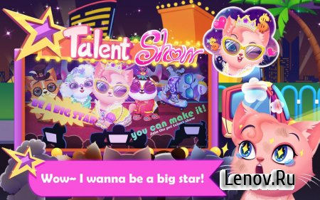 Talented Pets Show v 1.2 Мод (Unlocked)