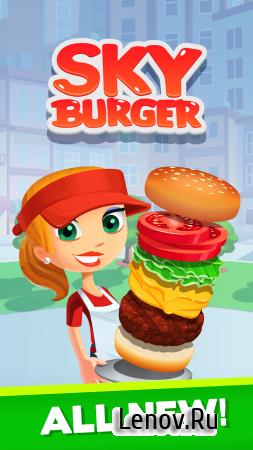 Sky Burger v 3.0.2 (Mod Money)