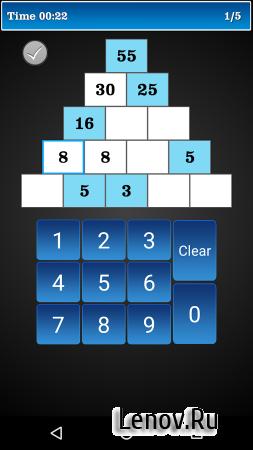 Brain Games v 4.7