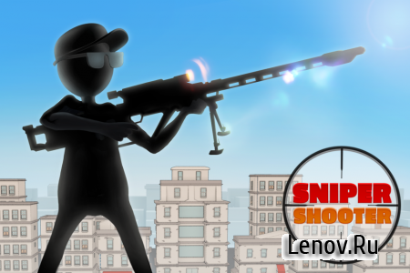 Sniper Shooter Free - Fun Game v 2.9.2 (Mod Money)