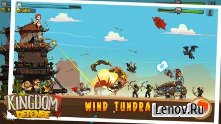 Kingdom Defense: Epic Hero War (обновлено v 1.14) (Mod Money)