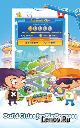 Pocket Tower v 2.14.2 (Mod Money)