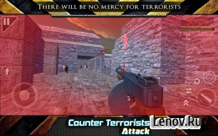 Counter Terrorist Attack (обновлено v 5.1.6)
