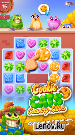 Cookie Cats v 1.42.0 Мод (Unlimited Coins)