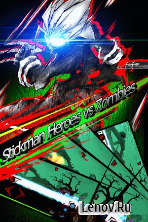 Zombie Avengers-(Dreamsky)Stickman War Z v 2.5.2 Мод (много денег)