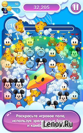 Disney Emoji Blitz - Villains v 30.2.0 Мод (Unlimited Coin/Gem)
