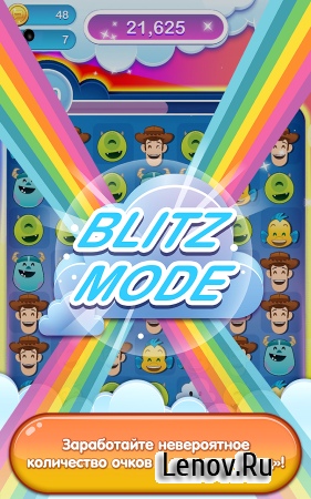 Disney Emoji Blitz - Villains v 23.0.0 Мод (Free Shopping)