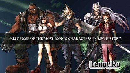Final Fantasy VII (обновлено v 1.0.29) Мод (полная версия)