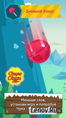 Chupa Chups Hills v 1.0.1 (Mod Money)