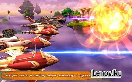 Sky to Fly: Battle Arena v 1.0.23 (Mod Money)