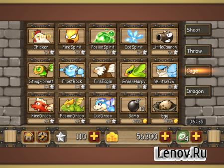 Black Dragon v 2.4 (Mod Money)