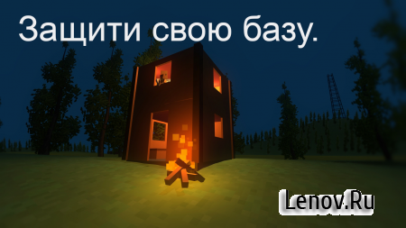 WithstandZ - Zombie Survival! v 1.0.7.3 Мод (много денег)