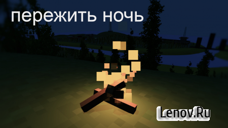 WithstandZ - Zombie Survival! v 1.0.7.5 (Много денег)