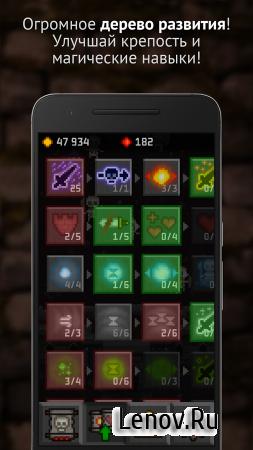 Wizard Swipe v 1.1.0 Мод (Free Shopping)