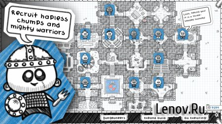 Guild of Dungeoneering (обновлено v 0.8.3) (Full)