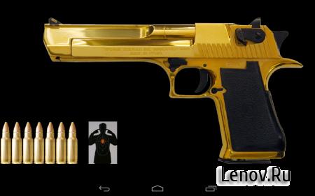 Guns v 1.107