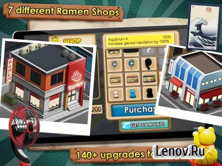 Ramen Chain v 1.6.8 (Mod Money)
