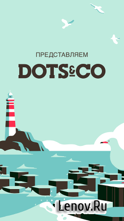 Dots & Co: A Puzzle Adventure v 2.17.8 Мод (Infinite Token/Energy)