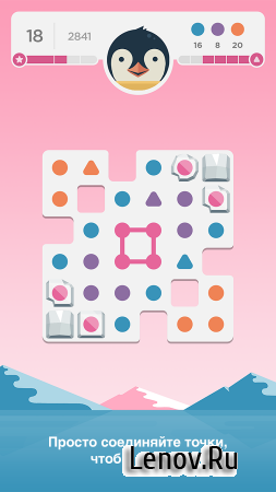 Dots & Co: A Puzzle Adventure v 2.15.2 Мод (Infinite Token/Energy)