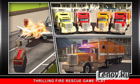 911 Rescue Fire Truck 3D Sim v 1.0.5 (Unlocked)