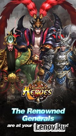Romance of Heroes:Realtime 3v3 v 321.0 Мод (High Damage)