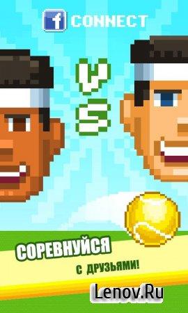 One Tap Tennis v 1.10.00 Мод (Unlocked)