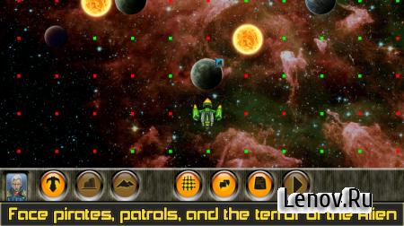 Star Traders RPG Elite (обновлено v 6.1.39) (Full)