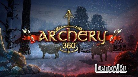 Archery 360° (обновлено v 2.1) (Mod Money/Unlocked)