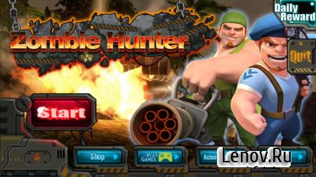 Zombie hunter: Devil crush (обновлено v 108.043) Мод (Unlimited cash/gold)