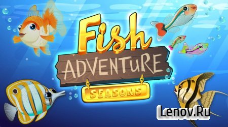 Fish Adventure Seasons v 1.15 Мод (Unlimited Coins/Seastars)