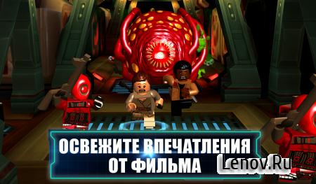 LEGO® Star Wars™: TFA (The Force Awakens) (обновлено v 1.29.1~4) (Unlocked/Mod Money)