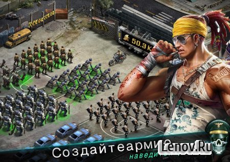 Last Empire-War Z v 1.0.303 Mod (Unlimited Coins/Unlocked All)