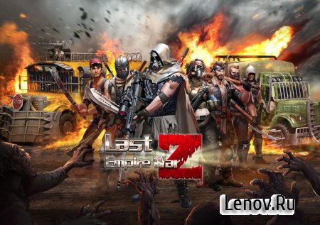 Last Empire-War Z v 1.0.322 Mod (Unlimited Coins/Unlocked All)