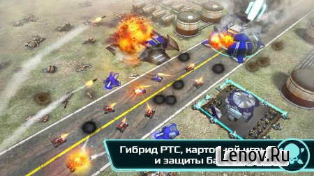 Game of Drones v 0.9.5