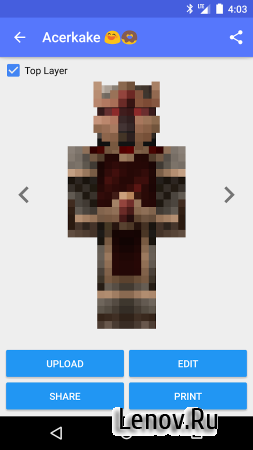 Skin Creator for Minecraft v 2.0.5 (Full)