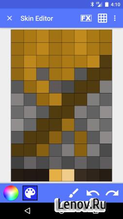 Skin Creator for Minecraft v 2.0.5 (Full)