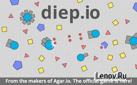 diep.io v 1.2.10 Mod (Unlocked)