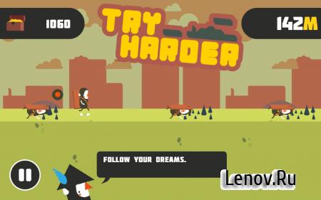 Try Harder v 1.0.1