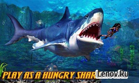 Shark.io v 1.1