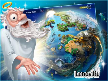 Doodle God Blitz HD: Alchemy v 1.3.20 Мод (Unlimited Mana)