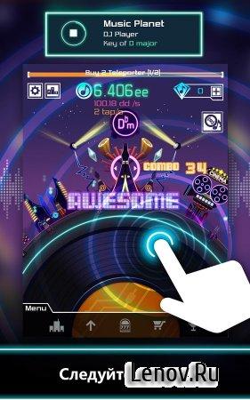 Groove Planet v 2.0.5 (Mod Gems)